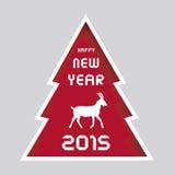 Jahr des Goat2 Stockfoto