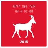 Jahr des Goat7 Stockfotos