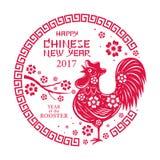 Jahr des Hahns Papercut, Chinesisches Neujahrsfest Lizenzfreie Stockbilder