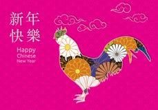 Jahr des Huhns auf altem Hintergrund vektor abbildung