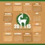 Jahr des Ziegenkalenders Stockbilder