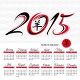Jahr des Ziegenkalenders Lizenzfreie Stockfotos