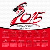 Jahr des Ziegenkalenders Lizenzfreie Stockbilder