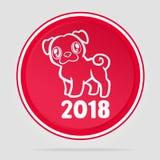 Jahr mit 2018 Chinesen des Hundes Lizenzfreies Stockfoto
