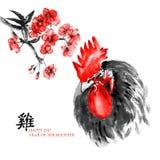 Jahr von Hahn sumi-e Karte lizenzfreie abbildung