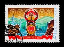60 Jahre von Nakhichevan Teilrepublik, circa 1984 Lizenzfreie Stockfotografie