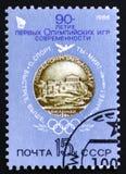 Jahrestag 90 der ersten Olympischen Spiele Lizenzfreie Stockfotos