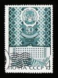 50. Jahrestag der Udmurt autonomen sowjetischen sozialistischen Republik, circa1970 Lizenzfreie Stockfotos