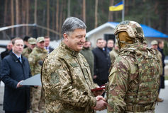 25. Jahrestag des Sicherheitsdiensts von Ukraine Lizenzfreies Stockfoto