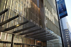 14. Jahrestag von 9/11 14 Stockfotografie