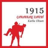 Jahrestag von Canakkale Victory Happy Holiday Republik des Türken stock abbildung