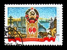 60. Jahrestag von Karakalpak ASSR, serie, circa 1985 Lizenzfreie Stockfotos