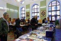 140. Jahrestag von St- Petersburgkunst und von Industrie-Akademie Stockfotos