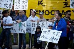 24. Jahrgedenkenzeremonie des Tiananmen-Platz-Massakers Stockfotografie