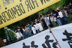 24. Jahrgedenkenzeremonie des Tiananmen-Platz-Massakers Stockbild