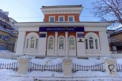 Jahrtausend-Bank auf Bolshaya Pecherskaya 37 Nizhny Novgorod Russland Lizenzfreies Stockbild
