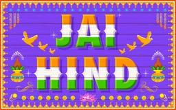 Jai Hind (seger till Indien) Arkivbild