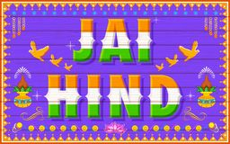 Jai Hind (victoire à l'Inde) Photographie stock