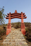 Jain Mountain Temple Gate royalty free stock photography