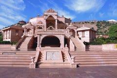 Jain Tempel Nareli, ajmer Rajasthan, Indien Stockbild