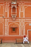 Jaipur City Palace Stock Images