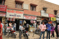 Jaipur City Shops Royalty Free Stock Image