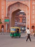 Jaipur Gateway Stock Image