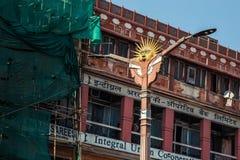 JAIPUR INDIEN - JANUARI 10, 2018: Gatorna av Jaipur Isolerade objekt på vit bakgrund Royaltyfria Bilder
