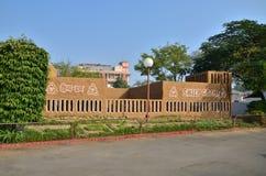 Jaipur, la India - 31 de diciembre de 2014: Ka indio de Jawahar de la visita de la gente Imagen de archivo