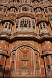 Jaipur Rajastan la India Imagen de archivo libre de regalías