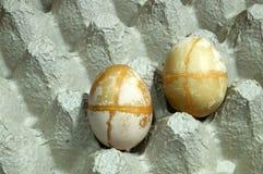Jajko zaokrąglać formy obraz royalty free