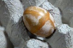 Jajko zaokr?gla? formy obrazy royalty free