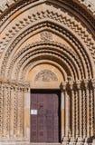 Jak教会的门户的看法是一个作用的宽容教堂在布达佩斯 库存照片