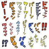 Jak dźwiękonaśladowczy pionowo pisze katakana ilustracji
