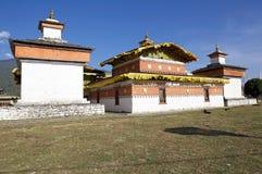 Jakar Dzong, Jakar, Bhutan. Jakar Dzong is the dzong of the Bumthang District in central Bhutan. It was built on the site of an earlier temple established by stock image