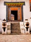 Jakar Yugyal Dzong的内部在不丹 免版税库存图片
