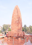 The Jalianawala Bagh Memorial in Amritsar,Punjab,India. The memorial in Jalianawala Bagh Amritsar, in the north Indian province of Punjab, commemorating Royalty Free Stock Image