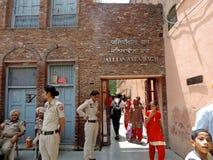 Jallianwala Bagh,阿姆利则,印度 免版税库存照片