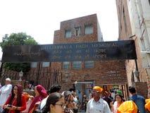 Jallianwala Bagh,阿姆利则,印度 库存照片
