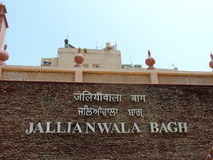 Jallianwala Bagh, Amritsar, India. The Jallianwala Bagh massacre, also known as the Amritsar massacre, took place on 13 April 1919 when a crowd of nonviolent Royalty Free Stock Images