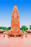 Jallianwala Bagh memorial Stock Image