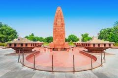 Jallianwala Bagh memorial Stock Photos