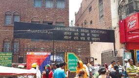 Jallianwala Bagh Memorial , Amritsar, Punjab. The wall in Jallianwala Bagh has many bullet marks which can be seen at present. This was fired into the crowd by Stock Image