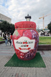 Jam-jar. MOSCOW - AUGUST 15, 2015: Jam-jar. Moscow summer. Jam festival on the Theater Square in Moscow. The festival includes sales of sweets - confiture Royalty Free Stock Image