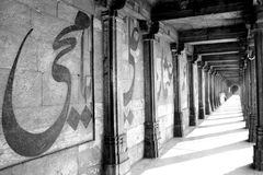 Jama Masjid, Ahmedabad. A black and white image of the famous Jama Masjid in Ahmedabad, Gujarat, India Stock Images