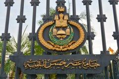 Jame Asr meczet w Brunei Obrazy Stock
