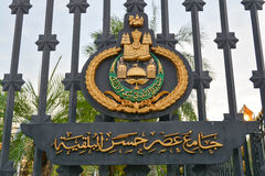 Jame Asr Mosque i Brunei arkivbilder
