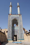 Jame Mosque, Yazd, Iran, Asia Royalty Free Stock Photos