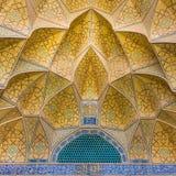 Jameh Meczetowy Isfahan Masjed-e Jamé, Iran Fotografia Royalty Free