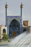 Jameh Mosque and Bazaar of Isfahan, Iran Stock Photo